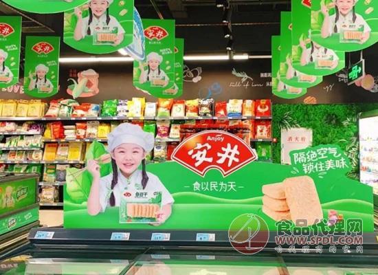 安井食品发布前三季,营业收入44.85亿元