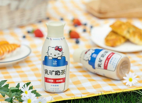 伊利进军奶茶市场带来新惊喜,零糖低脂萌系审美