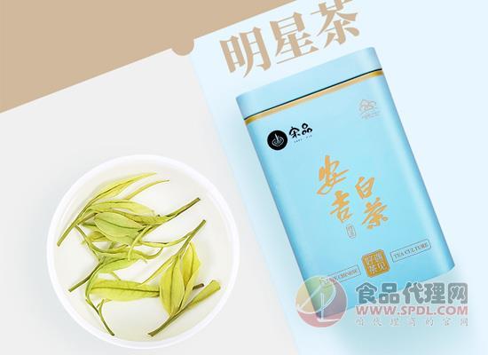 宋品安吉白茶价格是多少,香气清新淡雅