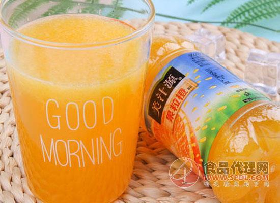 小瓶果粒橙批发价多少钱,满满果粒看得见