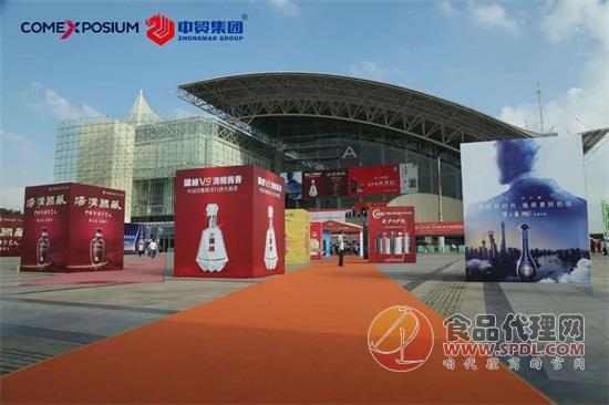 2020第九届中国(南京)国际酒业博览会即将开展