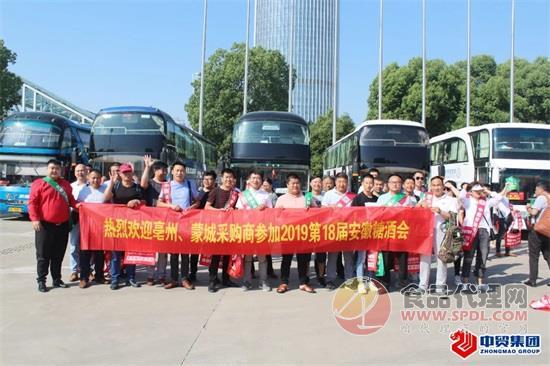 2020第二十一届中国(安徽)国际酒业博览会即将开展