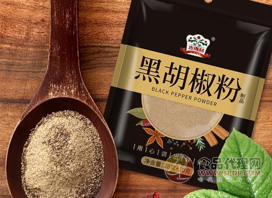 吉得利黑胡椒粉价格是多少,粉质细腻均匀