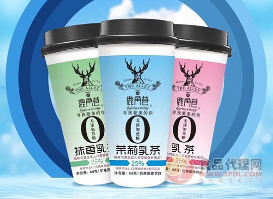 热烈庆贺鹿角巷饮品石家庄有限公司与食品代理网续约合作!