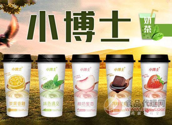 庆祝安徽优乐亿乳业有限公司与食品代理网再次达成战略合作!