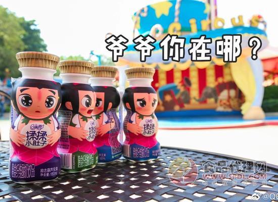 QQ星与天猫同城派合作,发布盲盒奶新品