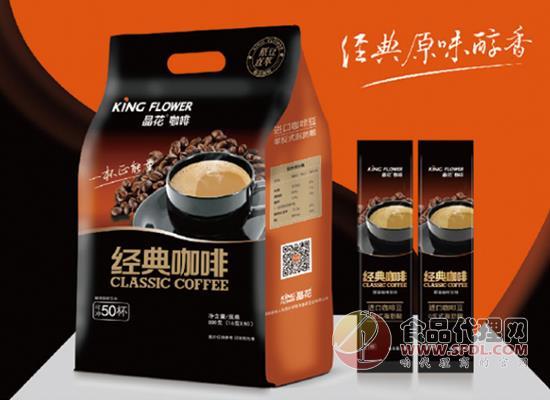 晶花速溶咖啡好在哪里,更适合中国人口味