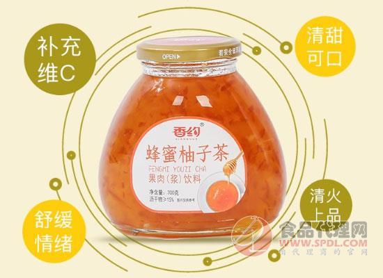 香約蜂蜜柚子茶怎么樣,輕松暢飲補充滿滿維生素
