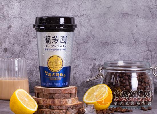 兰芳园港式鸳鸯奶茶多少钱,多重风味奇妙融合