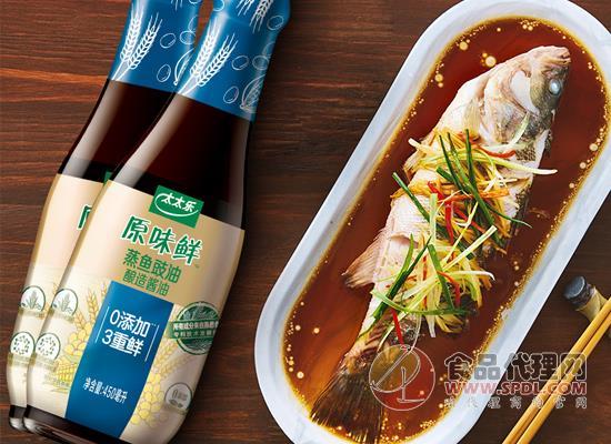 太太乐蒸鱼豉油价格是多少,可直接烹饪海鲜