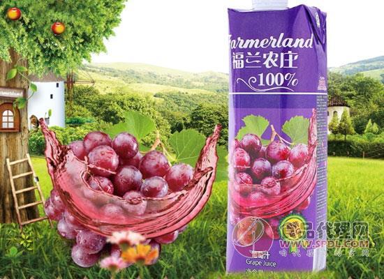 福兰农庄葡萄汁价格,营养美味双在线的葡萄汁