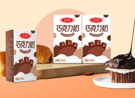 三元巧克力奶价格是多少,美味营养双丰收