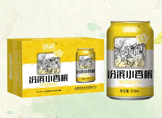 山西汾滨食品有限公司三度携手食品代理网,携手并进创未来!