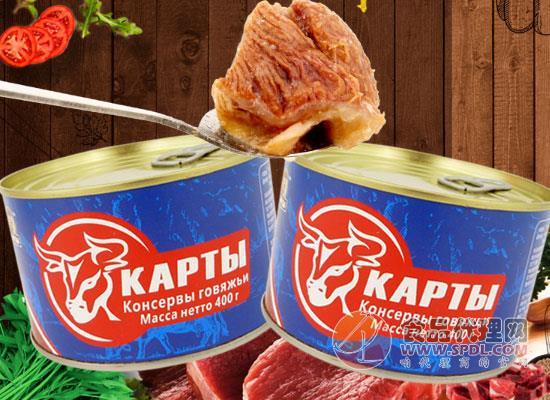 俄罗斯午餐肉罐头价格,营养好吃的美味午餐肉