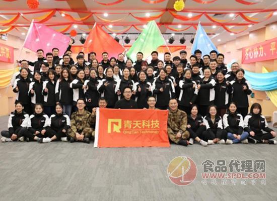 熔炼团队,蜕变自我,青天科技精英训练营圆满收官!