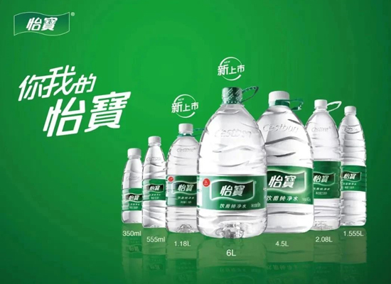 怡宝大包装饮用水添新成员,目前已在多个地区上市