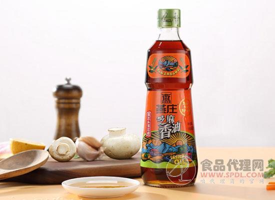 燕莊芝麻油怎么樣,品質口感雙在線的優質油