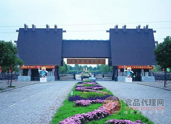 2021第12屆中國(上海)國際高端葡萄酒及烈酒展覽會餐飲旅