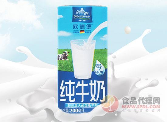 歐德堡牛奶到底好不好,看完這篇你就明白了