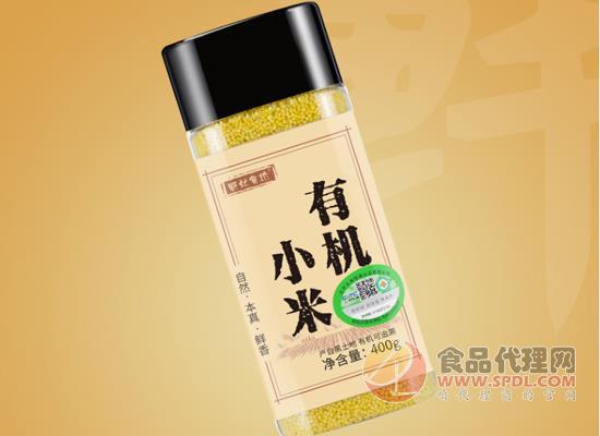野村食坊有机黄小米怎么样,营养丰富又百搭