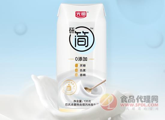 光明推出常温酸奶研简,主打健康零添加
