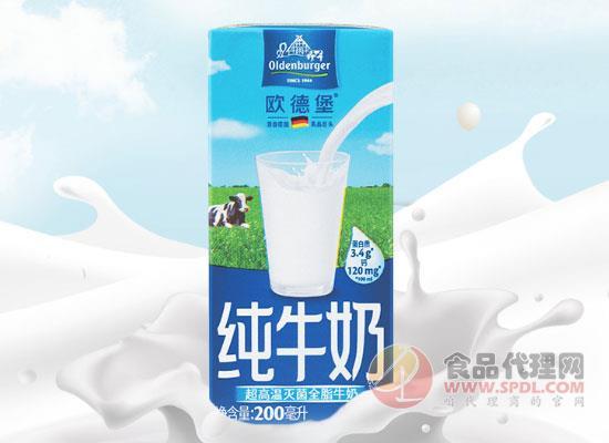 歐德堡牛奶質量怎么樣,飲用牛奶時需要注意什么