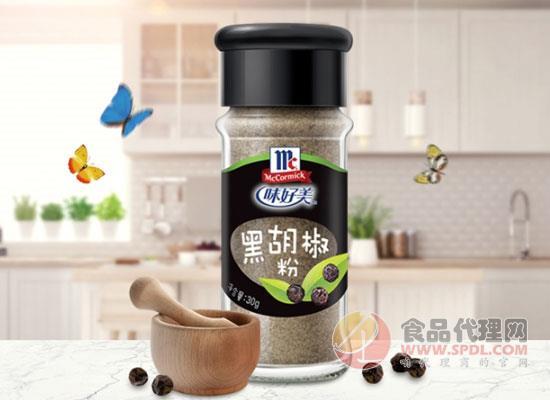 味好美黑胡椒粉價格,美味勢不可擋的優質調味料