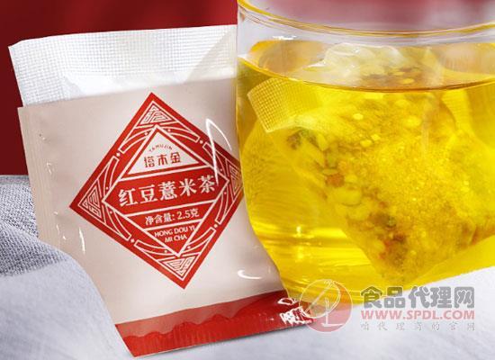 塔木金红豆薏仁茶怎么样,卫生健康随泡随喝
