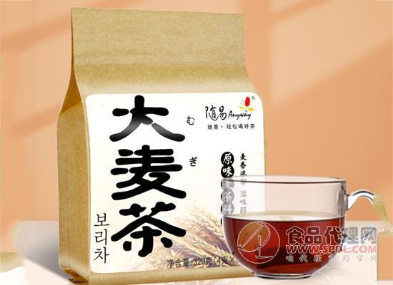 随易大麦茶怎么样,适量饮用大麦茶有什么好处