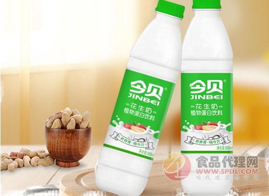 今贝花生牛奶,营养好喝的优质混搭风牛奶