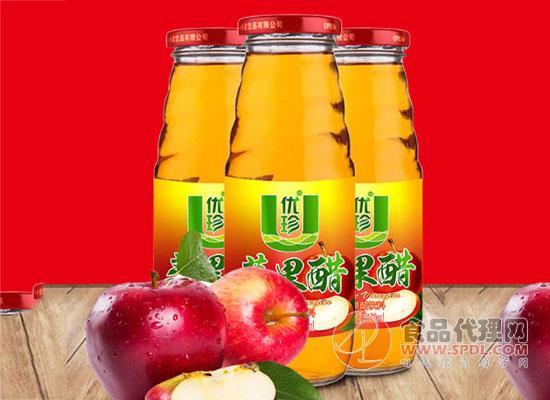 优珍苹果醋怎么样,美味酸甜就选优珍