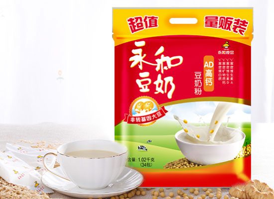 永和豆奶粉怎么樣,含有AD高鈣的優質豆奶粉