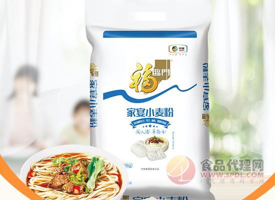 福临门家宴小麦粉多少钱,甄选全球麦源