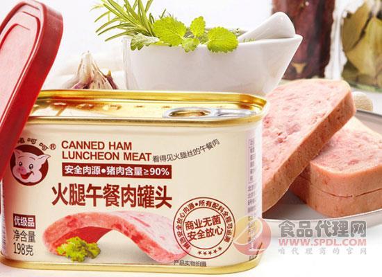 小猪呵呵午餐肉罐头价格,营养美味的双重营养