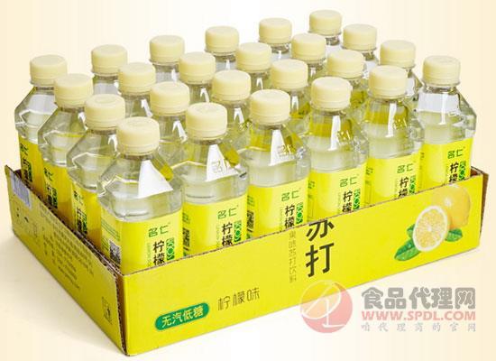 名仁柠檬苏打水饮料价格,弱碱性的健康饮品