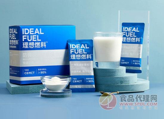 理想燃料防彈咖啡價格,品質更有保障更美味