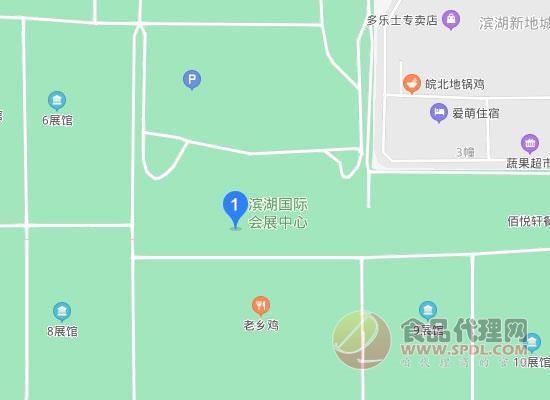 2021第22屆中國(安徽)國際糖酒食品交易會交通路線