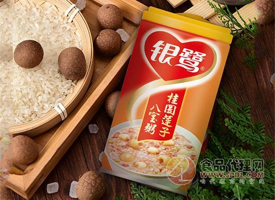 銀鷺桂圓蓮子八寶粥多少錢一箱,美味方便新選擇