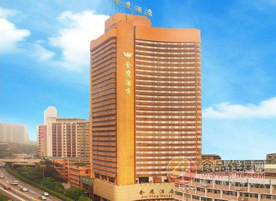 第十二屆廣州酒店餐飲業及火鍋食材博覽會附近酒店