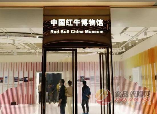 中国红牛披露战报,同比增长约5亿元