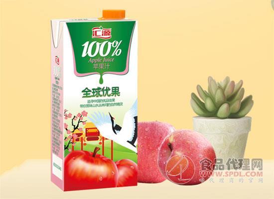 汇源苹果汁价格,营养美味健康安心