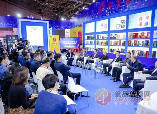 2021第23屆中國國際烘焙博覽會延期通知