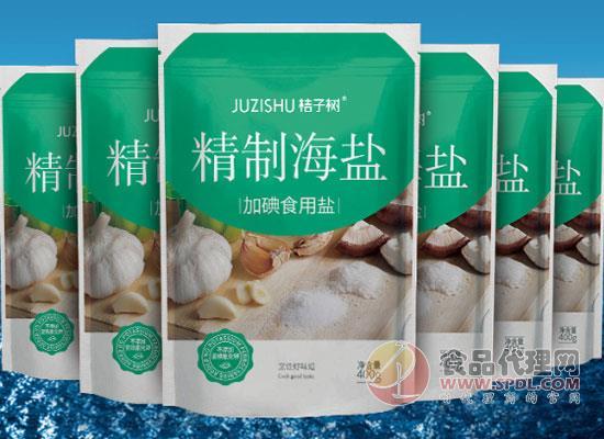 桔子樹加碘鹽價格,探索原產地是優質的鹽