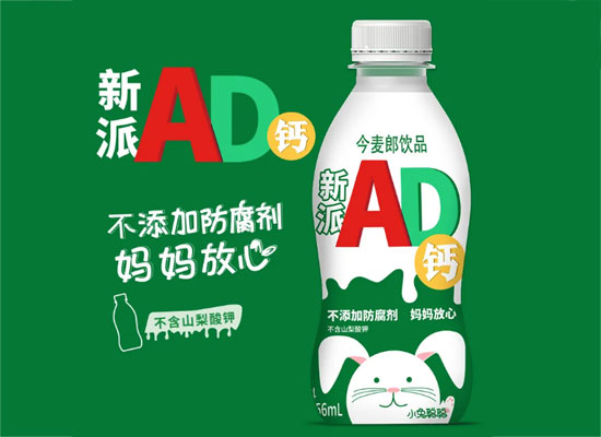 今麦郎又有新动作,推出新派AD钙奶引领升级
