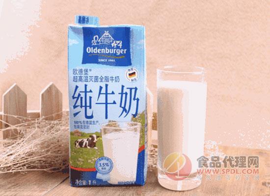 歐德堡牛奶比蒙牛好嗎,想要挑選牛奶的人看過來