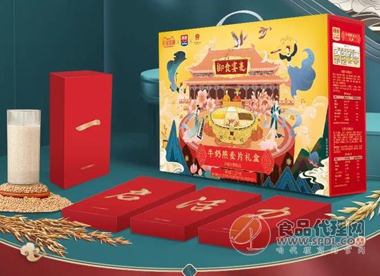西麥×國潮,推出多個限量款年貨禮盒