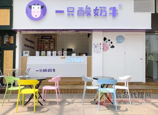 """新希望乳業以2.31億元并購""""一只酸牛奶"""""""