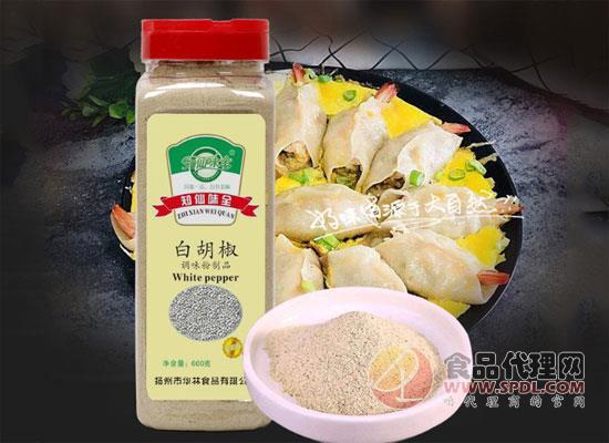 知仙味全白胡椒粉價格,精細研磨出的好品質