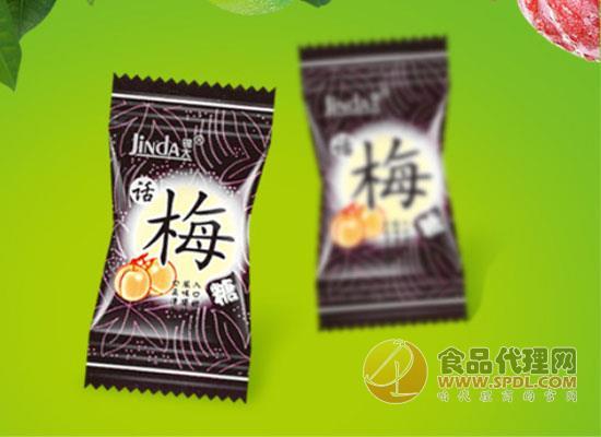錦大話梅糖多少錢,酸甜美味相伴美好時光