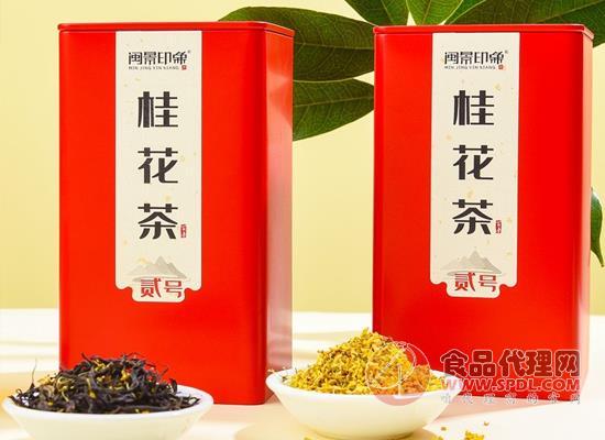 閩景印象桂花茶多少錢,自然花香0添加
